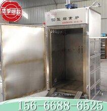广元豆干烘烤炉,小型烟熏豆干炉子图片