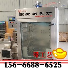 红肠熏烤炉,中小型蒜肠熏蒸炉厂家图片