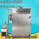 多功能熟食烘烤箱,中小型熟食蒸煮爐廠家