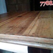 供应黄花梨方桌(带底座)图片