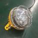 BAD603固态免维护防爆照明灯12V防爆吸顶灯室内照明灯