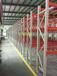 哈尔滨厂家直销仓库重型货架家用轻型货架服装储物架