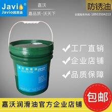 涂抹电?#21697;?#38152;油和电镀都是防锈方法之一,除此之外还有哪些防锈方法呢?