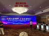 上海抢答器租赁上海抢答器租用上海抢答器出租