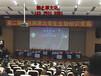 最强抢答器上海最具实力抢答器上海翡之翠文化
