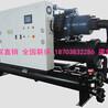 河南郑州冷水机厂家直销冰水机冷冻机冷油机螺杆式冷水机维修保养