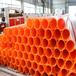 保定百安居廠家直銷cpvc電纜保護管柔韌性好梅花管