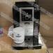 北京咖啡机租赁全自动咖啡机租赁