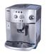 Delonghi/德龙ECAM22.110.SB小型自动意式家用全自动咖啡机办公室现磨咖啡机