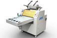 上海香宝重型XB-V30TS重型自动双油压腹膜机液压自动?#26448;?#26426;
