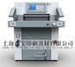 上海香宝XB-AT1108EP液压程控切纸机刀王刀中之王(德国波拉技术)