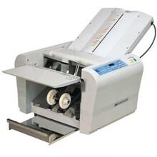 日本進口Superfax(首霸)PF-460(PF-220)折頁機折紙機圖片