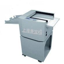 上海香宝XB-TQ580AK宽幅自动压痕机图片