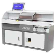 上海香寶XB-AR10000H高速帶側膠膠裝機圖片