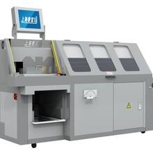 上海香寶XB-AT12000H自動高速膠裝機圖片