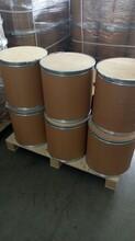 對甲氧基苯甲醛,大茴香醛工廠現貨供應圖片
