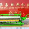 HT1000建筑电焊网卷焊网机设备/电焊网机器/外墙保温网电焊机