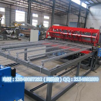 恒泰HT-1200煤矿支护网排焊机/隧道网机/煤矿铁丝网焊接机/钢筋网焊网机