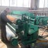 高绿色铁丝网机器