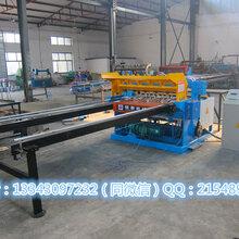 恒泰全自动建筑用网排焊机/钢筋网排焊机/1m/1.2m1./5m/2m规格可定制欢迎订购图片
