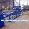 出口乌兹别克斯坦建筑钢筋网焊接机护栏网焊接机防护网焊接机