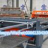 恒泰1.2米煤礦支護網排焊機礦井支護網焊接設備