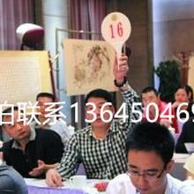 福清鉴定毛笔古玩征集拍卖的公司图片