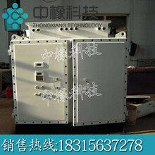变频器防爆变频器厂家直销长期供应图片