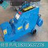 钢筋切断器厂家直销长期供应各种型号