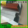 木纹铝合金型材铝方管木纹转印喷涂铝方通矩形扁管隔断吊顶厂家