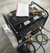 190A汽油多功能发电电焊两用机