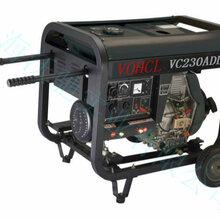 氩弧焊直流230A柴油发电电焊机一体机