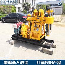 地质钻机价格优惠200米勘探钻机取心视频图片