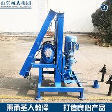 SJZ-350民用折叠式打井机移动方便小型液压钻井机图片