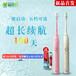 長期供應電動牙刷批發價格