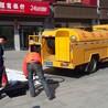 北京市丰台区市政管道疏通抽粪抽泥浆化粪池清理下水道疏通