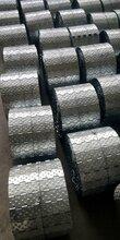 廠家專業制作各種型號不銹鋼鏈板網帶鏈條油盒圖片