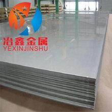 冶鑫:鈦合金板材TC4鈦板TA1TA2高純鈦板厚0.5-100MM鈦棒鈦管規格齊全