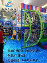 2018重庆厂家直销儿童游乐设施淘气堡室内游乐园亲子益智游乐场孩子堡免费设计图片