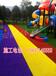 包头幼儿园人造草坪操场设计铺设施工