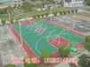 太原承接硅pu蓝球场、网球场、地面铺设