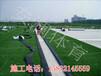 呼和浩特承接人造草坪足球场设计施工