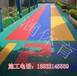 太原供应幼儿园塑胶地垫彩色操场悬浮拼接板地面厂家