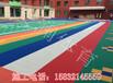 太原供应悬浮拼装地板幼儿园室外羽毛球运动地板厂家