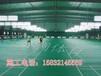 上海硅PU篮球场施工/上海硅PU篮球场价格