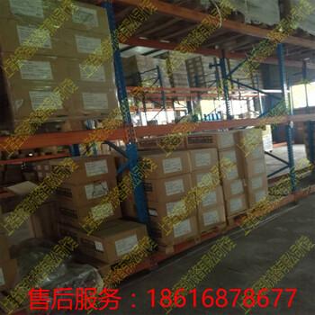 上海信号蝶阀BFW-300/FM认证信号蝶阀UL认证消防信号蝶阀WX信号阀