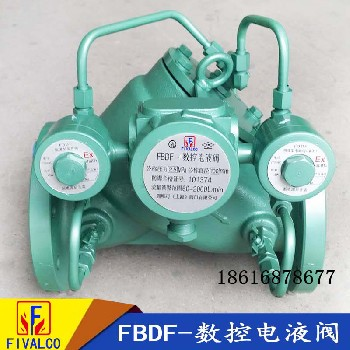 FBDF多功能电液阀防爆电液阀隔膜式电液阀化工专用电液阀