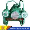 788型电液阀