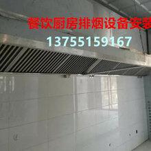 湖南湘潭供应酒店厨房排烟管道油烟罩排烟风机净化器的安装电话图片