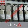SDHI-0631/2SDHI-0632/2SDHI-0639/C电磁换向阀ATOS阿托斯